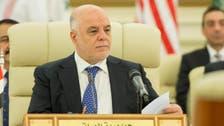 عراق: ایران کی تربیت یافتہ ملیشیاؤں کو ''گھر'' بھیجنے کے لیے امریکی مطالبہ مسترد