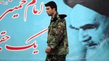 ANALYSIS: Regional terror make IRGC expulsion more imperative