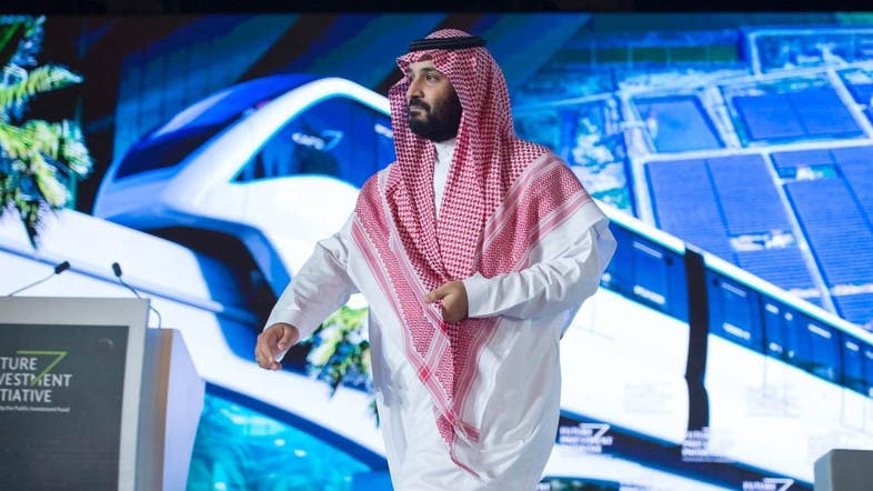 Saudi Crown Prince Launches NEOM A Bn Investment In The - Al arabiya english