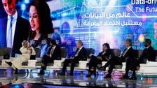 Day 1 coverage: Saudi Arabia hosts landmark investment conference