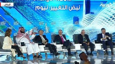 """هكذا ينظر شركاء السعودية الاستراتيجيون لمشروع """"نيوم"""""""