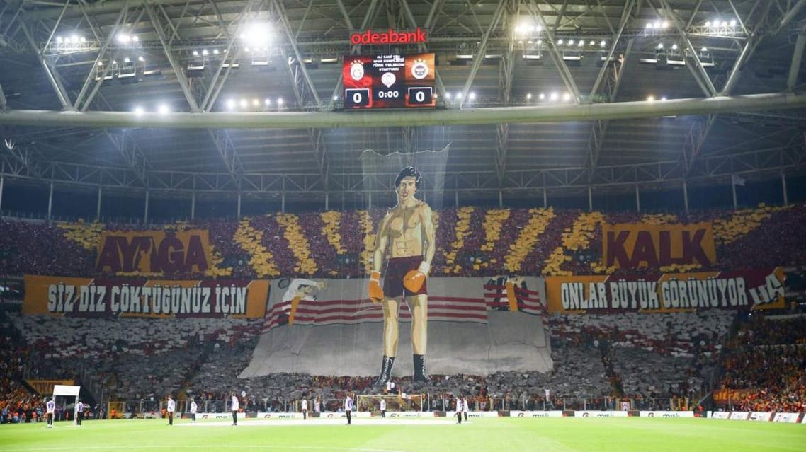 لافتة رياضية تدفع تركيا للتحقيق