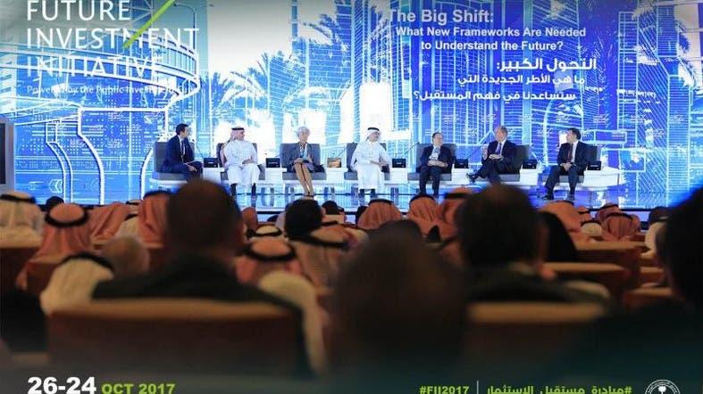 More than 135 speakers to attend Saudi Arabia's Future