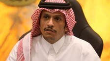 لیبیا میں دہشت گردی کے لیے قطری فنڈنگ کی تحقیقات کا مطالبہ