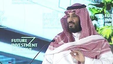 شاهد.. محمد بن سلمان يعبر عن طموح السعوديين بـ 17 دقيقة