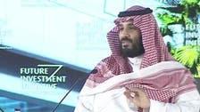 سعودی عرب : 500 ارب ڈالرز سے زیادہ سرمایہ کاری کے حامل '' نیوم'' منصوبے کا افتتاح