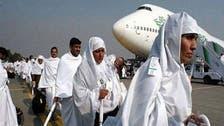 گذشتہ ہجری سال میں سب سے زیادہ عمرہ زائرین پاکستان سے آئے
