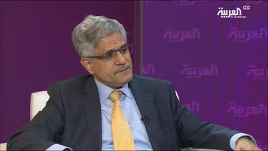 """ممتلكات: """"نيوم"""" يجعل السعودية محوراً لاستثمارات عالمية"""