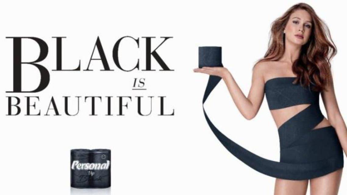 """""""الأسود جميل"""".. شعار على ورق للحمامات يثير الجدل!"""