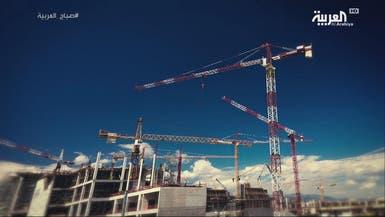 """""""نيوم"""" تمنح أول الفرص الاستثمارية عبر عقود بناء وتمويل مناطق سكنية"""