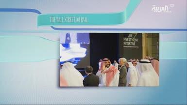 ولي العهد السعودي يدعو إلى التسامح ويكشف النقاب عن مشروع تنموي كبير