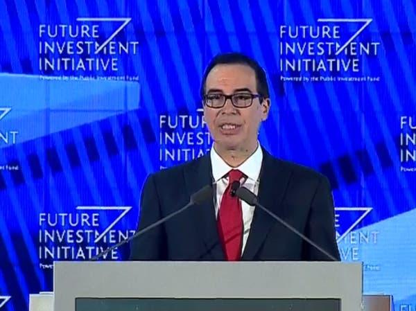 وزير الخزانة الأميركي: رؤية 2030 تحفز الاستثمار الأجنبي