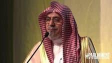 حلال وحرام کے فتوے جاری کرنا مفتیان دین متین کا استحقاق ہے: امام کعبہ