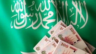 إيرادات ميزانية السعودية تقفز 23% لـ 450 مليار ريال