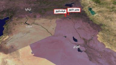البيشمركة تتهم القوات العراقية بالسعي للوصول إلى الحدود مع تركيا
