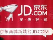 """""""JD.com"""" يحقق مبيعات قياسية بقيمة 34 مليار دولار"""