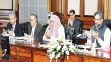 امام کعبہ کی پاکستانی کابینہ کے اجلاس میں مہمان خصوصی کے طور پر شرکت، اظہار خیال