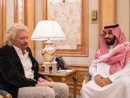 """شراكة بين السعودية و""""فيرجن"""" في تقنيات الفضاء"""