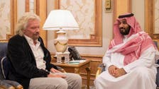 Saudi Arabia and Virgin to form a $1 bln partnership in space projects