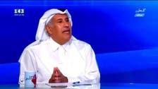 حمد بن جاسم کا سعودیہ کے خلاف سازشی ریکارڈنگ کا اعتراف