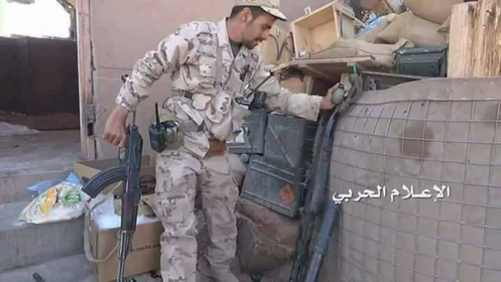 صورة للقيادي الحوثي ابراهيم المؤيد نشرها ما يسمى الاعلام الحربي التابع للحوثيين عقب مقتله