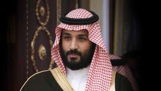 شاهد محمد بن سلمان متوعداً: من ثبت عليه الفساد لن ينجو