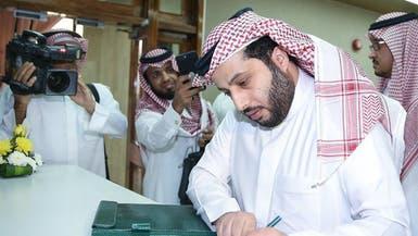 تركي آل الشيخ يعقد مؤتمراً صحافياً الأحد
