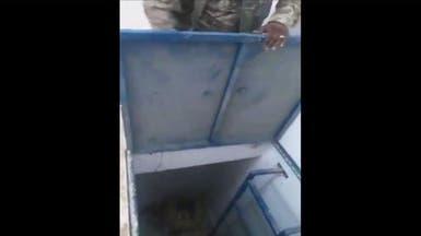 """ليبيا.. هكذا حوّل """"داعش"""" المنازل إلى سجون سرية"""