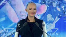 Saudi Arabia first country to grant robot citizenship
