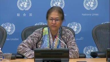الأمم المتحدة تطالب إيران رسميا بإيضاحات حول مجزرة 1988