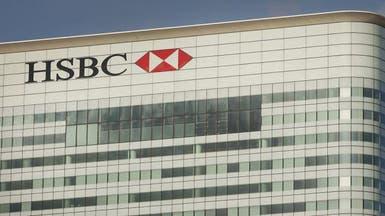 مصر تستعين بخبرة HSBC لجذب الاستثمارات الأجنبية