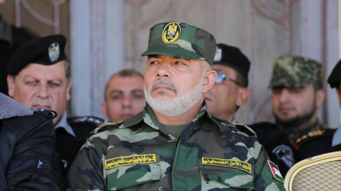 أبو نعيم غزة