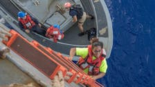 شاهد لحظة إنقاذ أميركيتين تاهتا في المحيط 5 أشهر