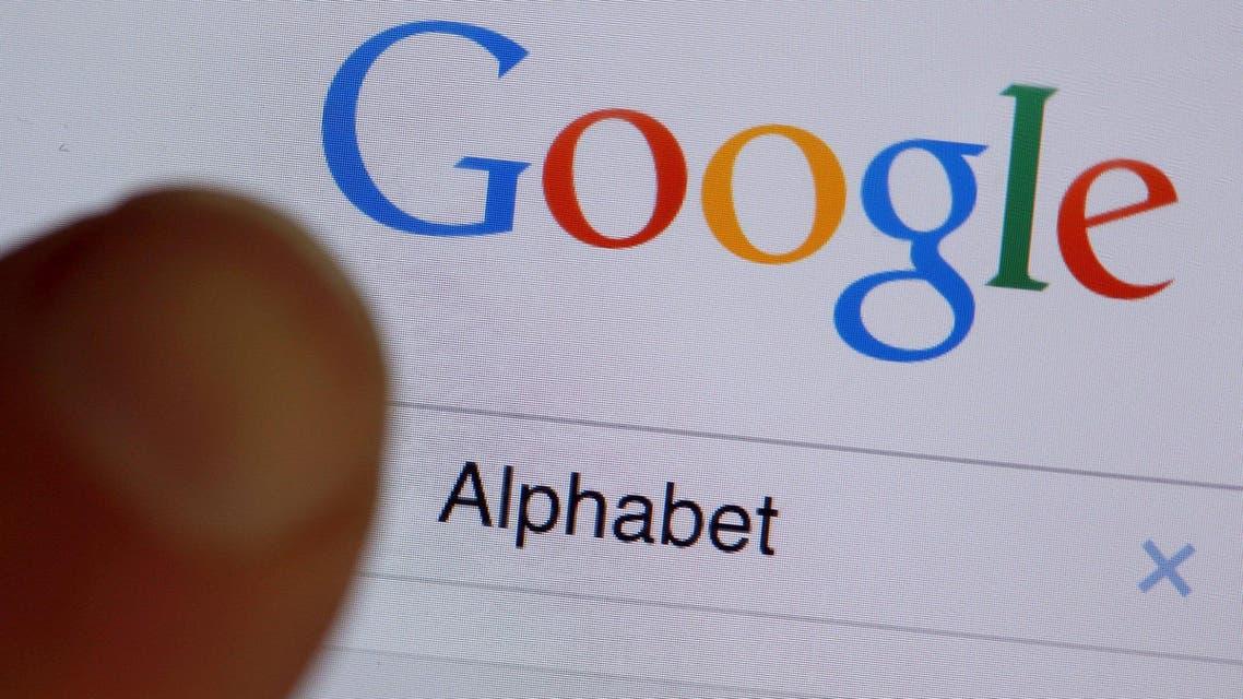 غوغل - ألفابت