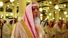 انبیا کی توہین دہشت گردوں کی خدمت ہے: کبائر علماء کونسل