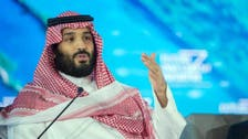 Saudi Crown Prince leading Time's 'Person of The Year' poll