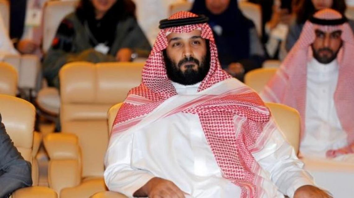 FILE PHOTO: Saudi Crown Prince Mohammed bin Salman, attends the Future Investment Initiative conference in Riyadh, Saudi Arabia October 24, 2017. REUTERS/Hamad I Mohammed/File Photo