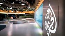 'الجزیرہ' سعودیہ دشمنی میں خانہ کعبہ کے خلاف ہرزہ سرائی پر اتر آیا