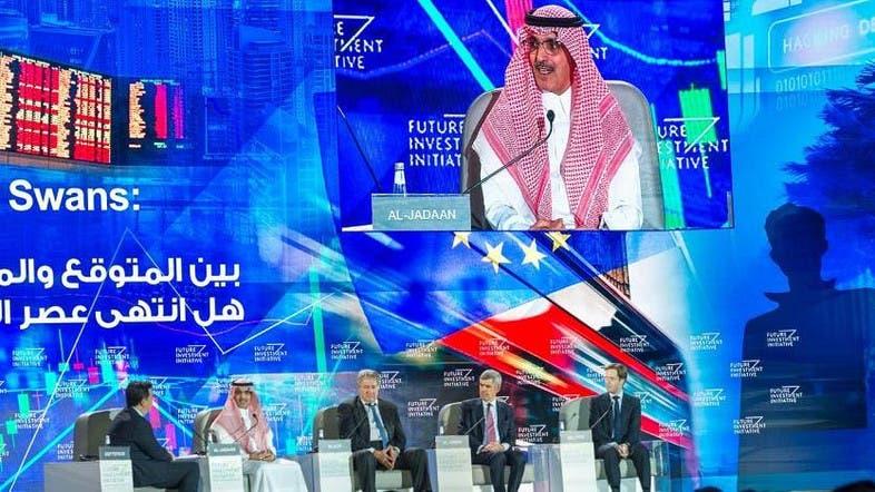 Saudi Arabia's Future Investment conference in Riyadh