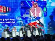 """متحدث: مؤتمر """"مستقبل الاستثمار"""" السعودي يقام بموعده"""