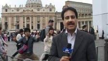 ایرانی ٹیلی وژن کا رپورٹر اٹلی میں گرفتار