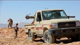 ارتش ملی یمن مواضع جدیدی را در استان الجوف آزاد کرد