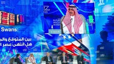 Saudi Arabia operates the best banking systems globally, says finance minister