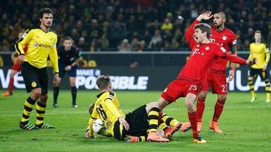 كأس ألمانيا: نهائي مبكر بين بايرن ودورتموند