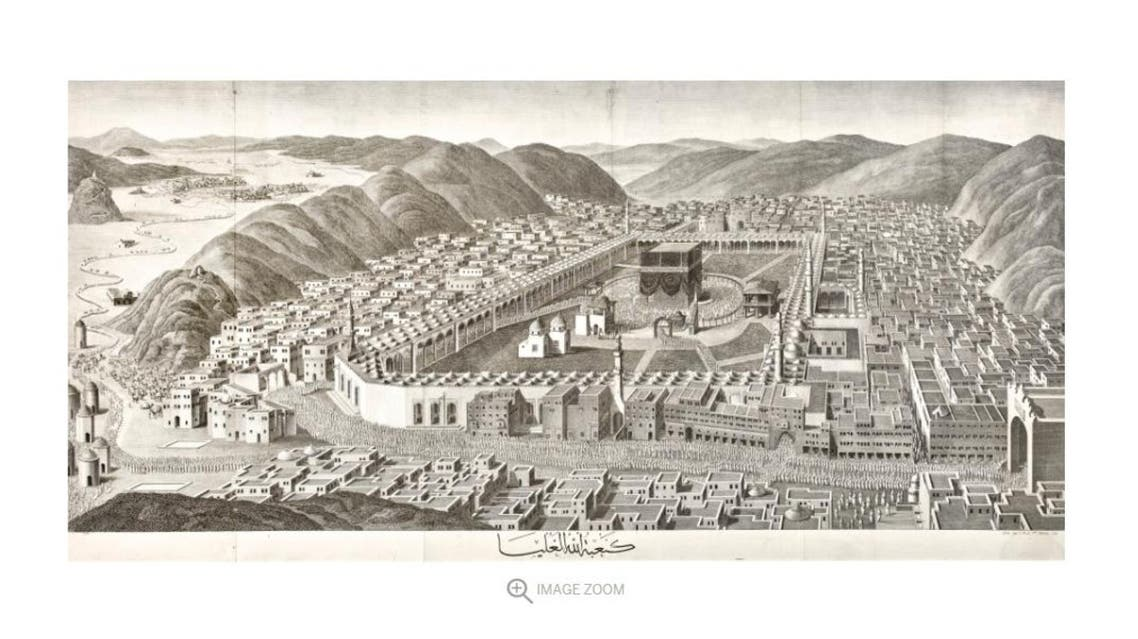 Rare 1791 painting of Mecca, 1917 Saudi diary up for auction at Sotheby's