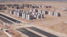 تقنيات حديثة لتسريع ضخ المنتجات السكنية في السعودية