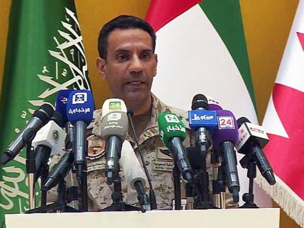 التحالف: انتفاضة شعب اليمن ستخلصه من شر ميليشيات إيران