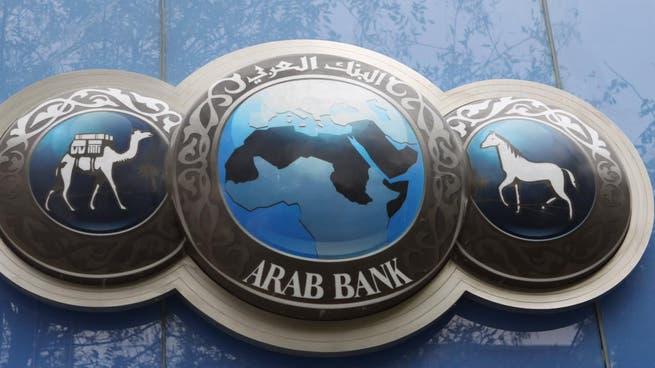 تراجع أرباح مجموعة البنك العربي 68% لـ215 مليون دولار في 9 أشهر
