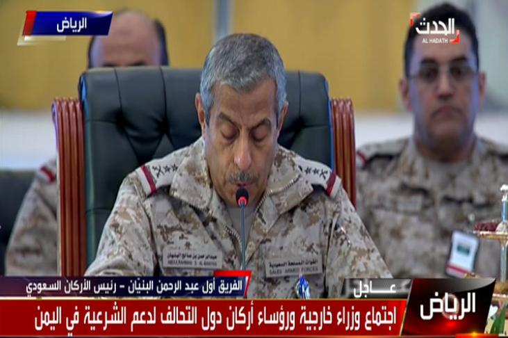 ژنرال عبدالرحمن البنيان رئيس ستاد ارتش سعودی