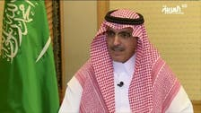 Saudi finance minister: We allocated $54 bln to stimulate the private sector